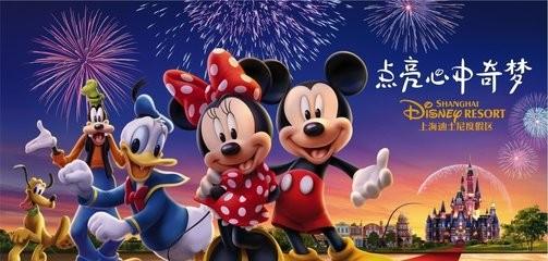 迪士尼2.jpg