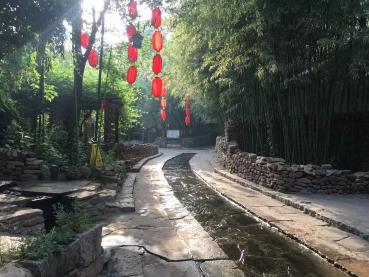 竹泉村.png